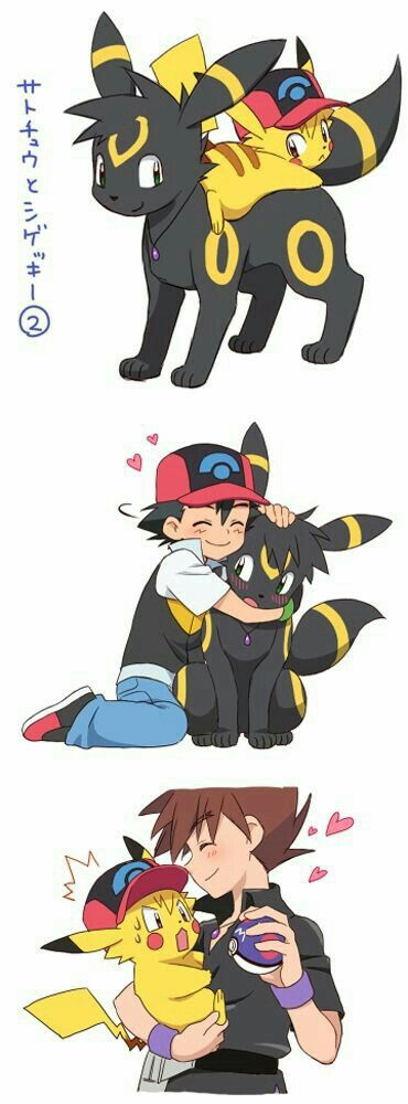 Ash Ketchum and Gary Oak as Pikachu and Umbreon                                                                                                                                                                                 More