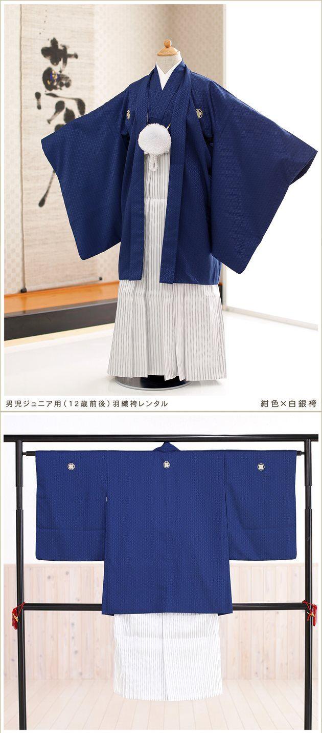 紋付袴/男性着物/羽織