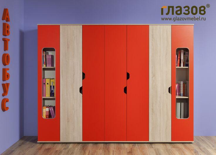 красные шкафы в детскую комнату