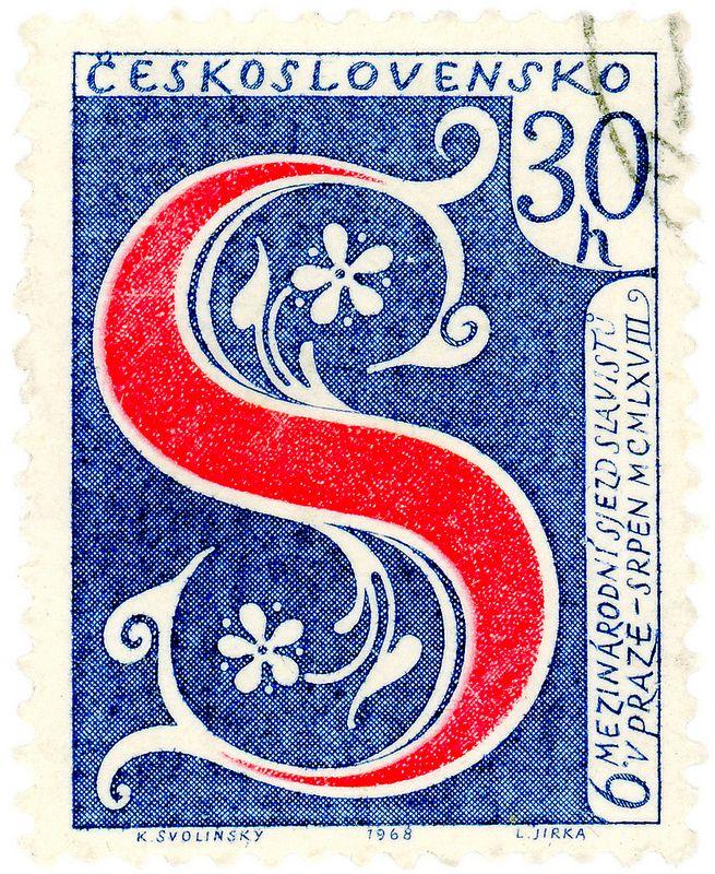 "vintage postage stamps, Czechoslovakia postage stamp: ""S"" c. 1968 ..."