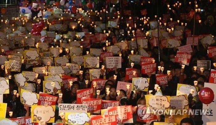 오늘(14일) 광우병 파동 이후 최대 집회 '10만명 예상' #korea #insight #광우병