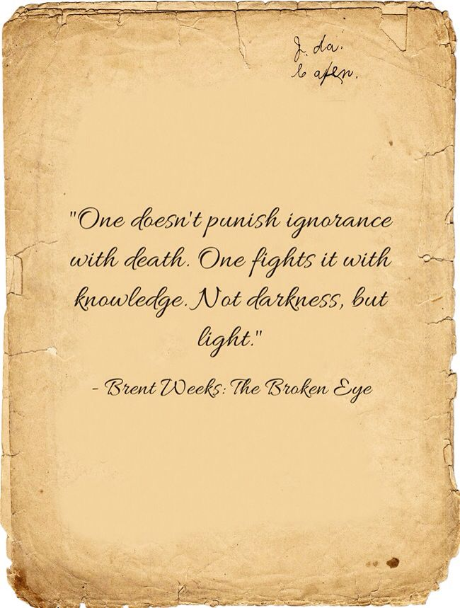 Brent weeks quote about ignorance