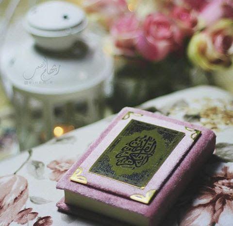 لا تخبر الناس كم تقرأ من القرآن دعهم يرون فيك قرآنا يتحرك..