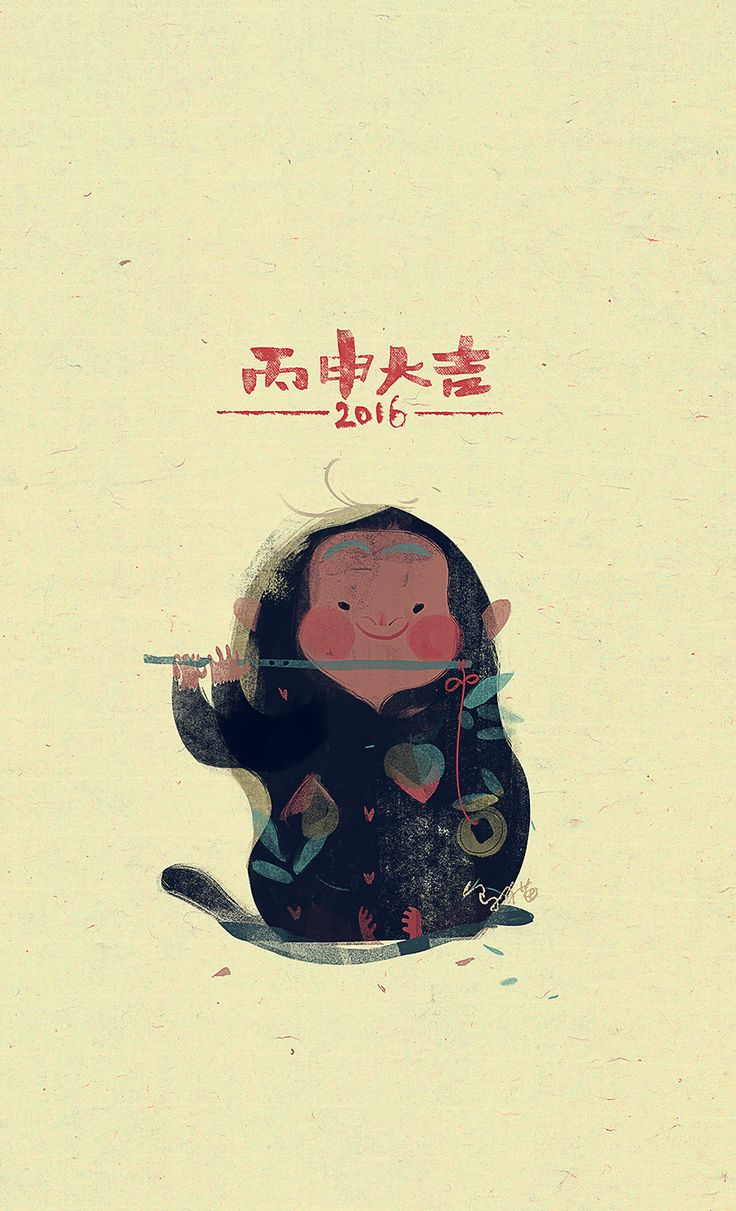 Happy Chinese New Year by Caver Zhang on Behance
