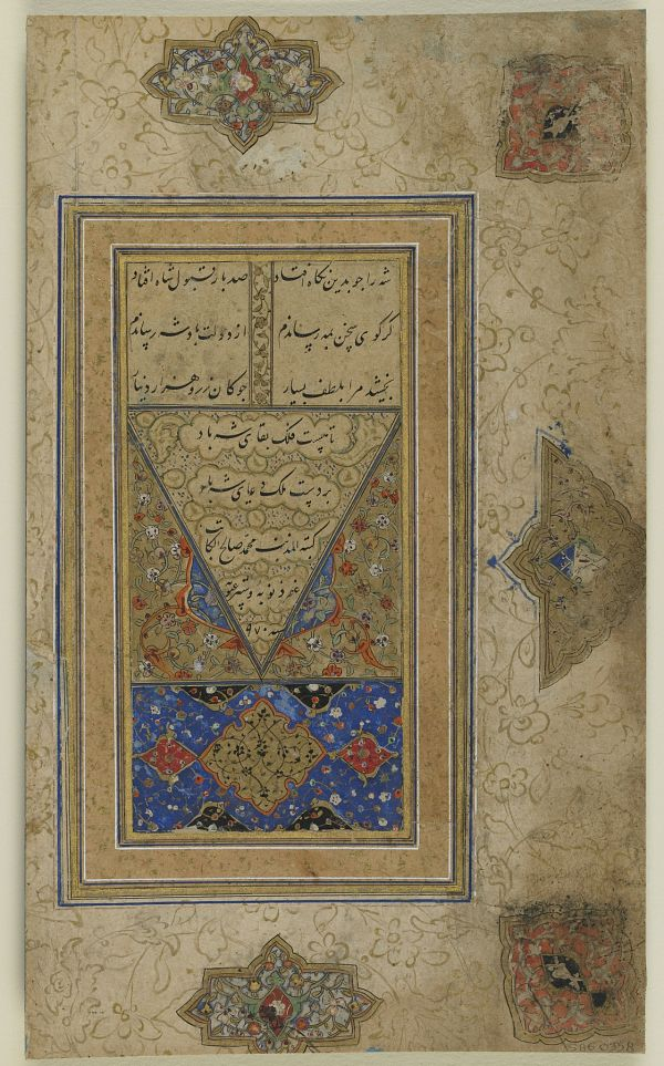 Colophon folio from a Halnama (Book of ecstasy) by Arifi (d. circa 1449)  TYPE Detached manuscript folio MAKER(S) Calligrapher: Muhammad Salih al-Katib HISTORICAL PERIOD(S) Safavid period, 1562-63 (970 A.H.) MEDIUM Opaque watercolor, ink and gold on paper DIMENSION(S) H x W: 22.2 x 13.2 cm (8 3/4 x 5 3/16 in) GEOGRAPHY Iran