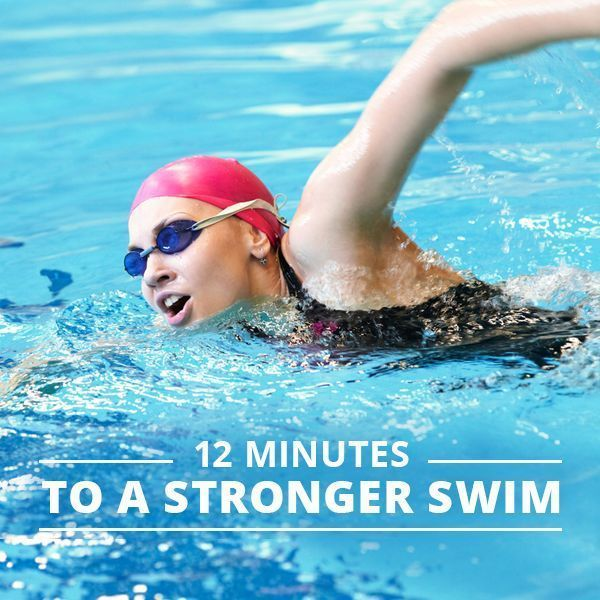 12 Minutes to a Stronger Swim- read the tips here! #swimmingtips #swimminglaps #swimmingworkout