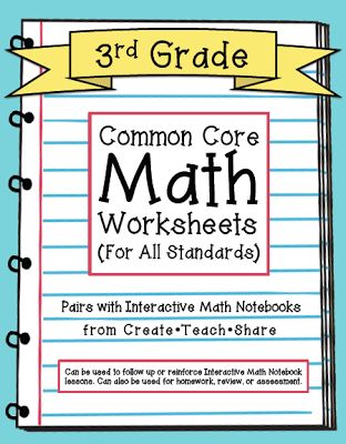 Common Core Worksheets (3rd Grade Edition) to pair with Interactive Math Notebooks from Create●Teach●Share