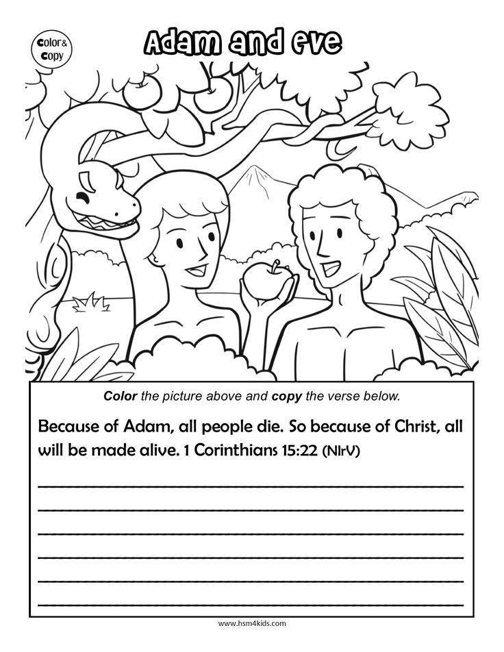 11 best BIBLE images on Pinterest | Children ministry, Worksheets ...
