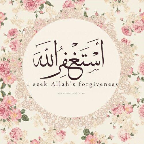 Allah's forgiveness