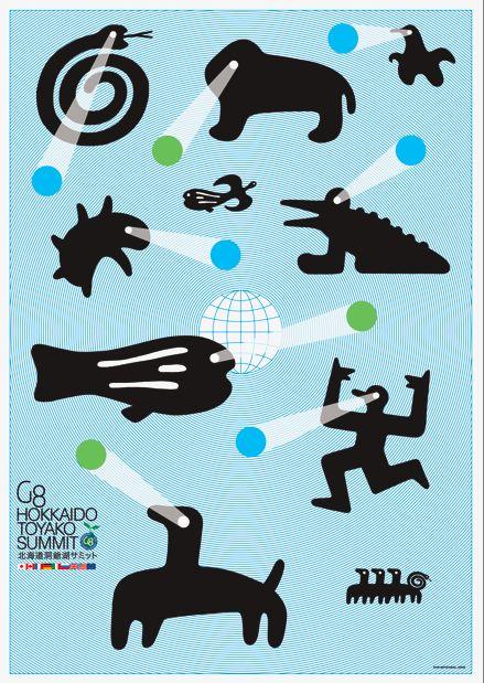 International Poster and Graphic Design Festival  - 2009 poster competition. 3rd prize:  Shin Matsunaga (G8 Hokkaido Toyako Summit, 2008)