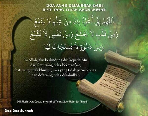 Doa berlindung dari ilmu yang tidak bermanfaat