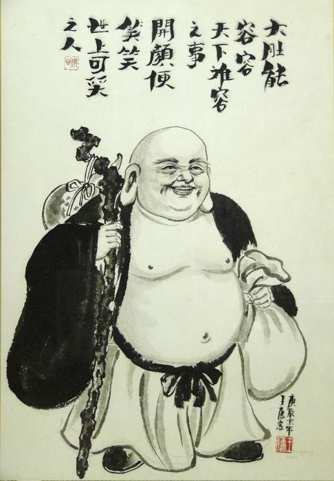 The Laughing Buddha Painting