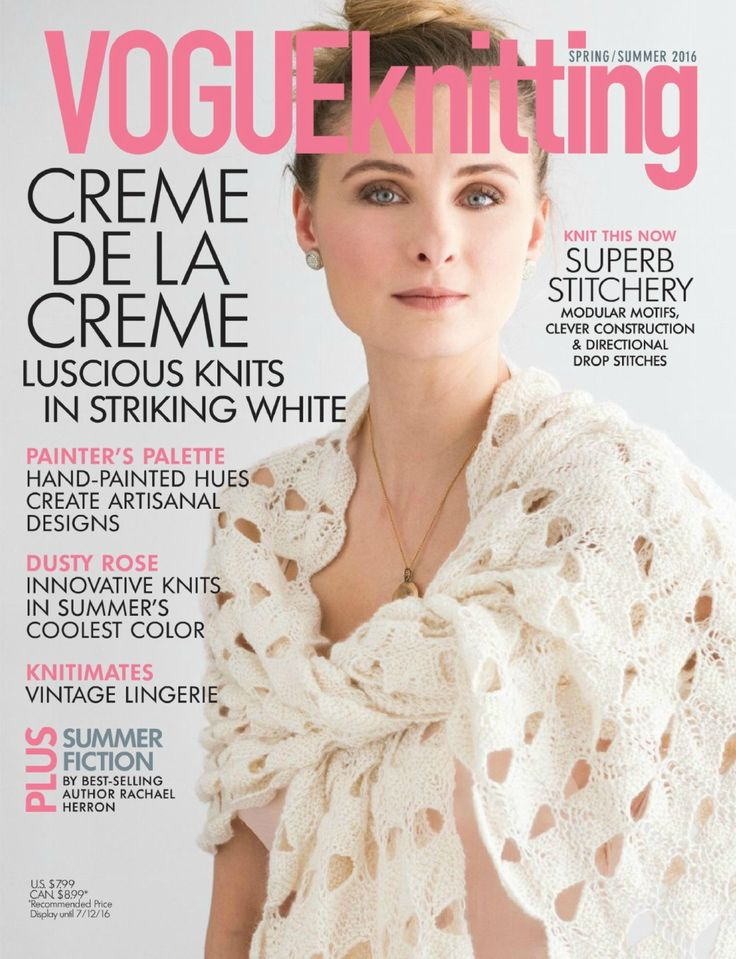 Vogue Knitting Magazine - Spring/Summer, 2016. Обсуждение на LiveInternet - Российский Сервис Онлайн-Дневников