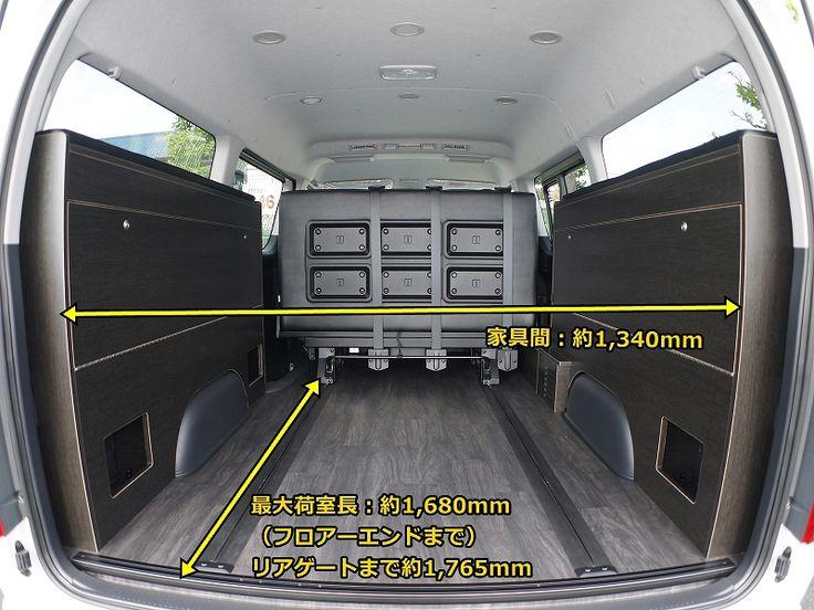 ハイエース Fd Box6 荷室スペースの寸法図 サイズ ハイエース キャンピングカー キャンピングカーライフ