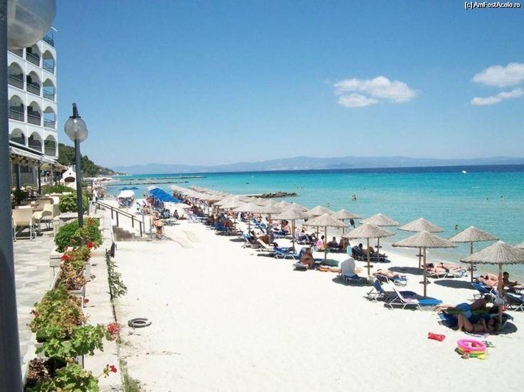 Plaja Ammon Zeus