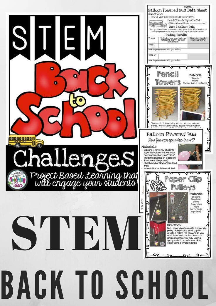 Back to School STEM Challenges is a packet of experiments your students will love! These activities will engage your students in learning about collecting data, making observations, and measurement. These activities can also be used for STEAM Activities, Maker Spaces, Tinkering Labs, or After School Clubs.