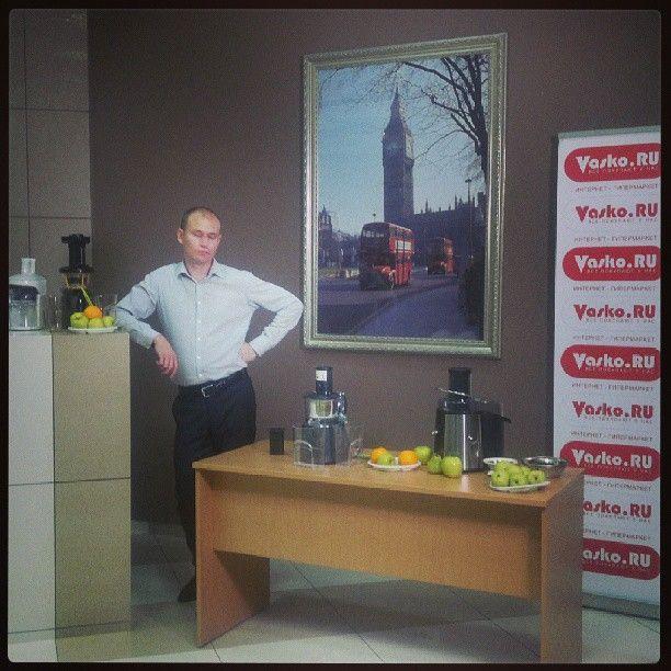 """Съемка новой телепередачи совместно с каналом ТВЦ и программой """"Настроение"""". Тема передачи - соковыжималки! #твц #настроение #канал #передача #реклама #интернет #магазин #васко #соковыжималка #сок #vasko #vaskoru"""