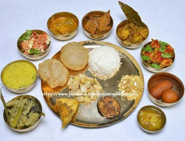 Bangladeshi Food Recipe Borhani