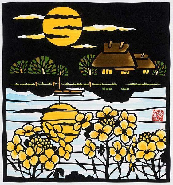 秋色波连波的相册-切り絵日本 | 1 | Pinterest | 切り絵、波、日本