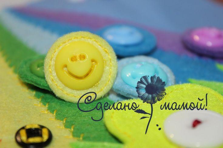 МК страничка радуга # Смайлики для радуги # tutorials # handmade