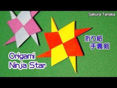 Origami Ninja Star / 折り紙 手裏剣 折り方 - YouTube
