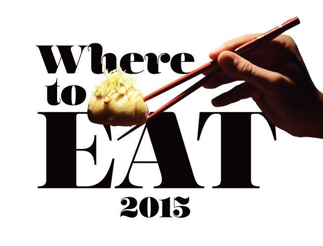 Best New Toronto Restaurants 2015 | Toronto Life