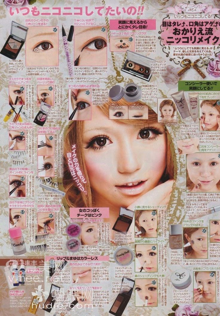 Gyaru makeupMake Up Tutorial, Gyaru Lolita Fairies Kei Etc, Gyarulolitafairi Keietc, Gyaru Make Up, Hime Gyaru, Ulzzang Style, Gyaru Makeup