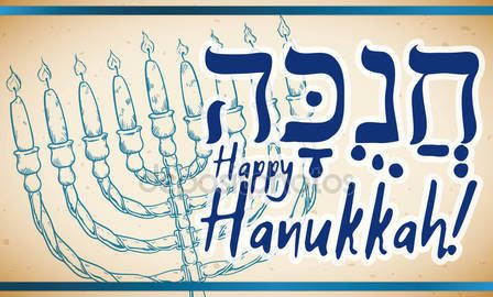Banner with Chanukiah in Hand Drawn Style for Hanukkah Celebration