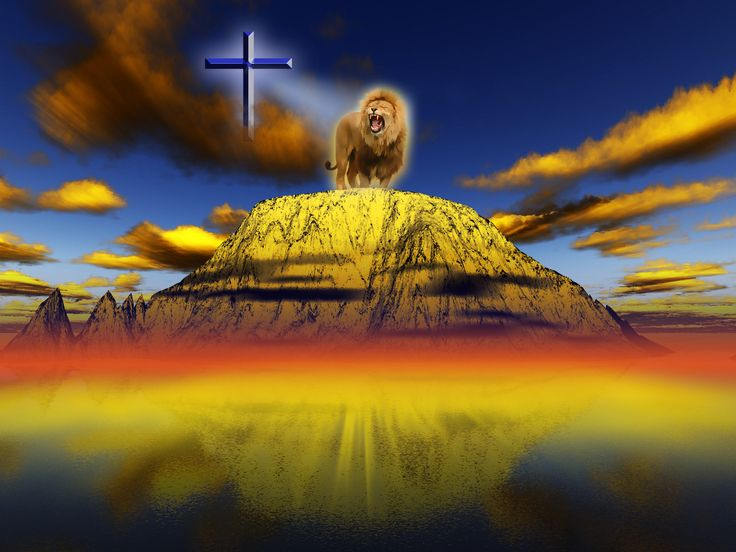 the holy mountain of yahweh God | Mountain of God | Ahavah ...