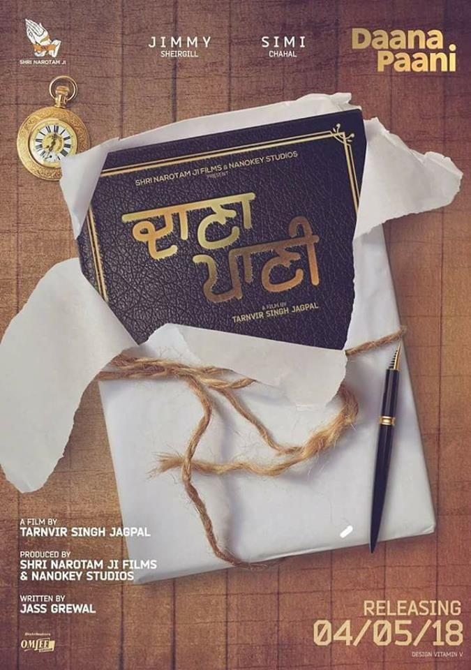 Daani Paani Punjabi Movie First Look Poster featuring Jimmy Sheirgill, Simi Chahal