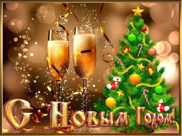 happy-new-year-cheers-wallpaper
