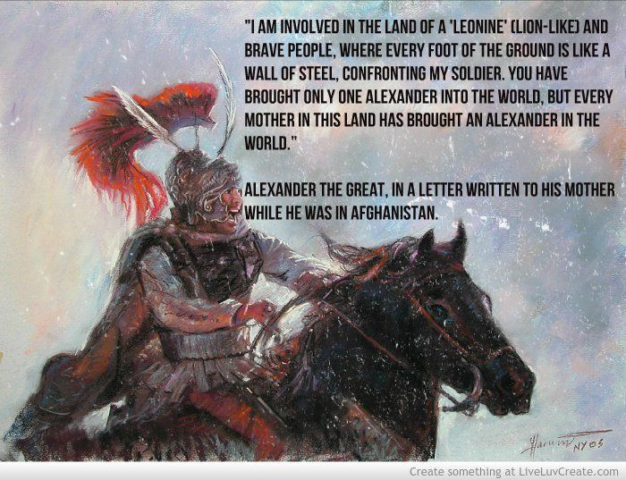 Alexander The Great Quotes Cute. QuotesGram