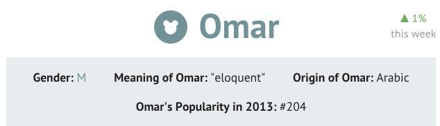 "ܐܡܘܪܐ (omuro Syriac) poet, troubadour | Omarعمر ""eloquent""    ܐܡܝܪ Emir regional prefect, a prince  http://cal1.cn.huc.edu/oneentry.php?lemma=)myr%20N&cits=all  virtuous leader as Latin mōrēs (""ways, character, morals"") https://en.wiktionary.org/wiki/mores#Etymology_1"