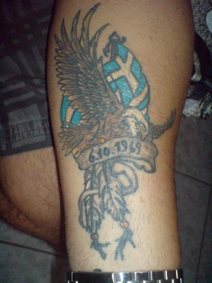 eagle with greek flag