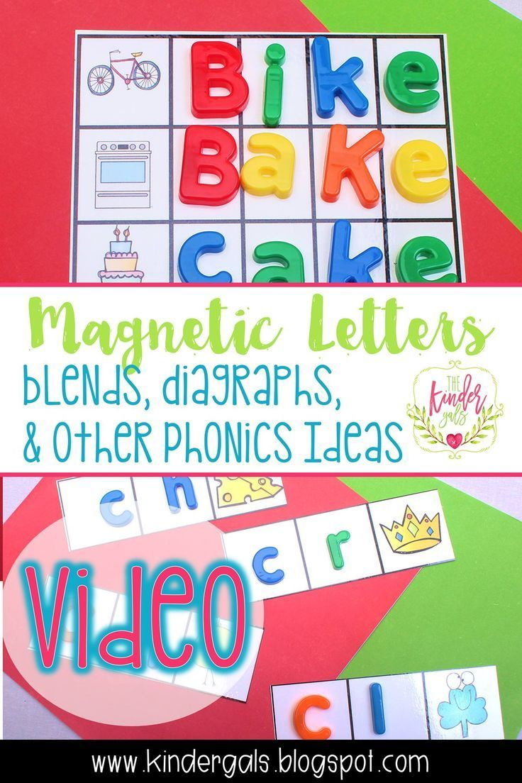 VIDEO TUTORIAL: Kim Adsit from The KinderGals shows you how you can use magnetic letters for blends, digraphs, and other phonics ideas.