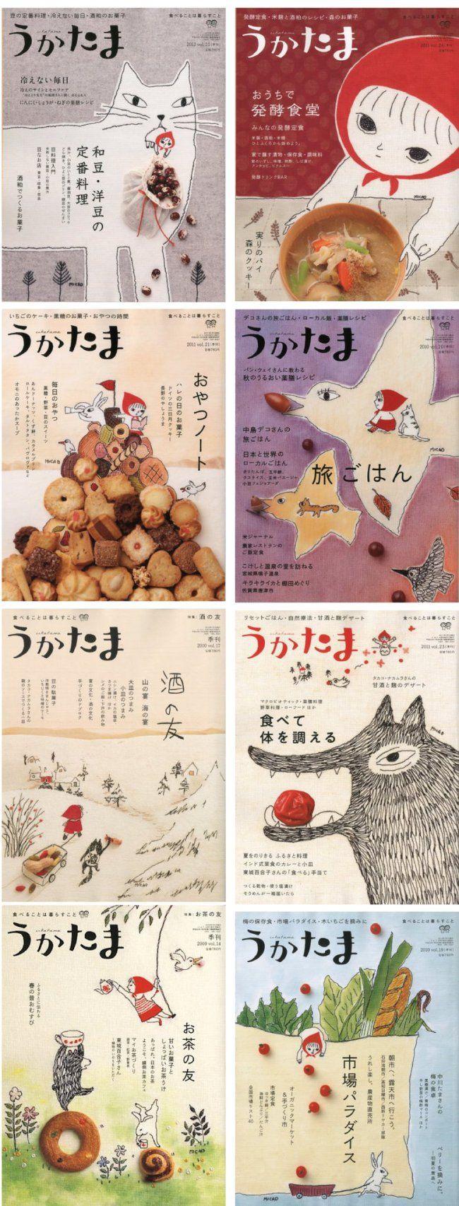In stile giapponese dolce e bella ricca disegno di copertina di illustrazione fotografica rivista | ADS MyDesy ispirazione