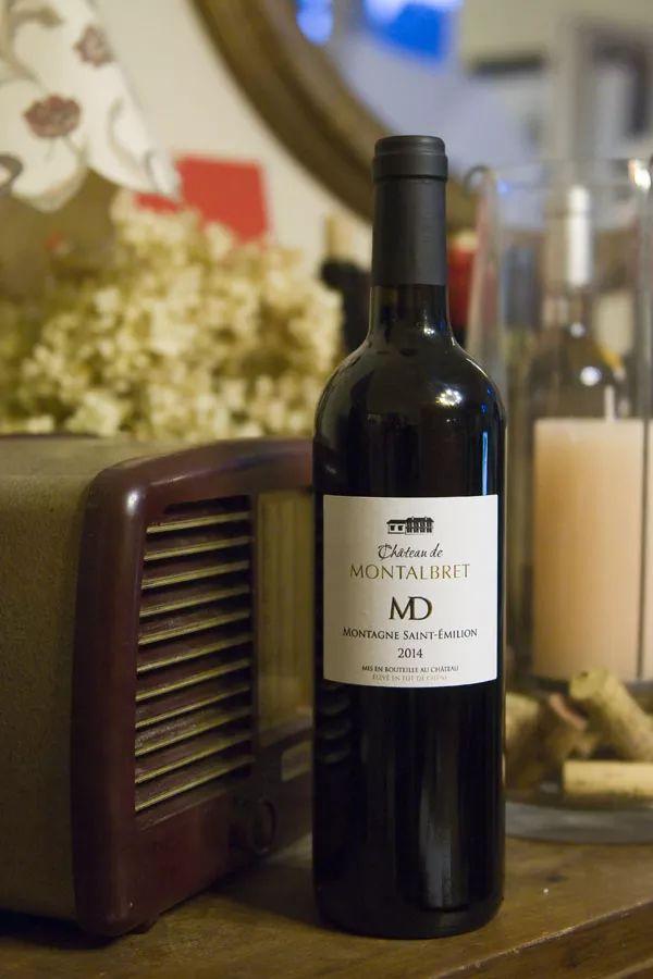 Dégustation de vin rouge Montagne Saint-Émilion - Château de Montalbret 2014 #blogvin #tastavin #vinrouge #degustation #Montagne Saint-Emilion