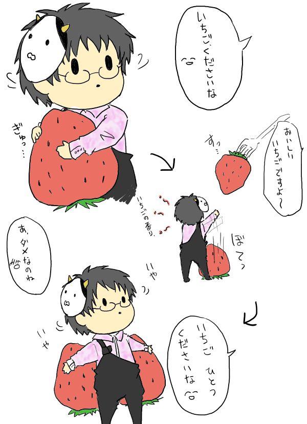 スイーツ(?)むすすぴ [3]