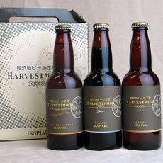 ビールのコンペティションで数々の賞を受賞しているハーヴェスト・ムーン