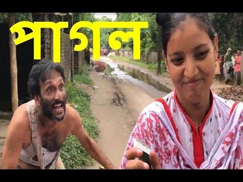 Eid Special Funny Video 2017 II Bangla Funny video II New Eid Natok Pago...