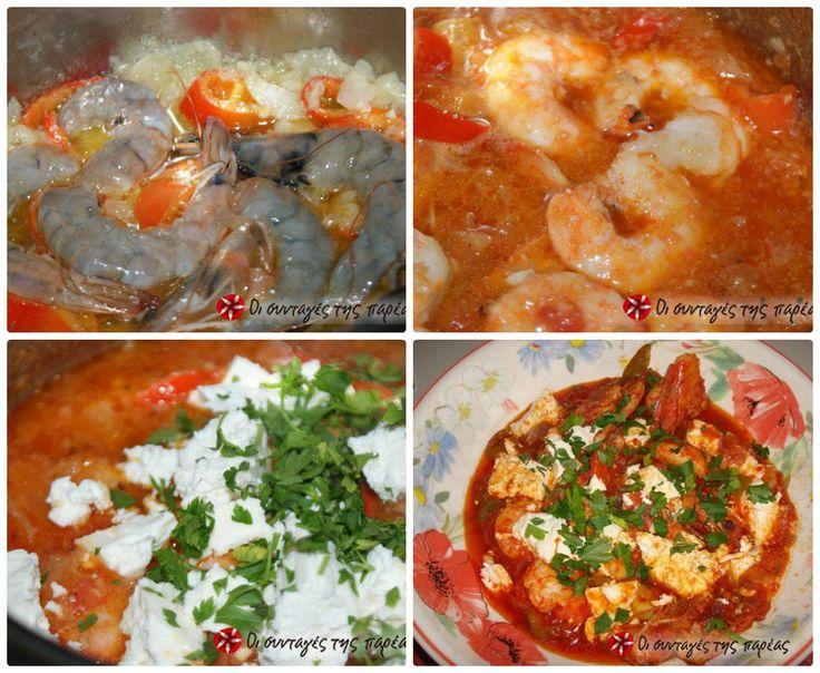 Shrimps saganaki #cooklikegreeks #seafood #shrimpssaganaki
