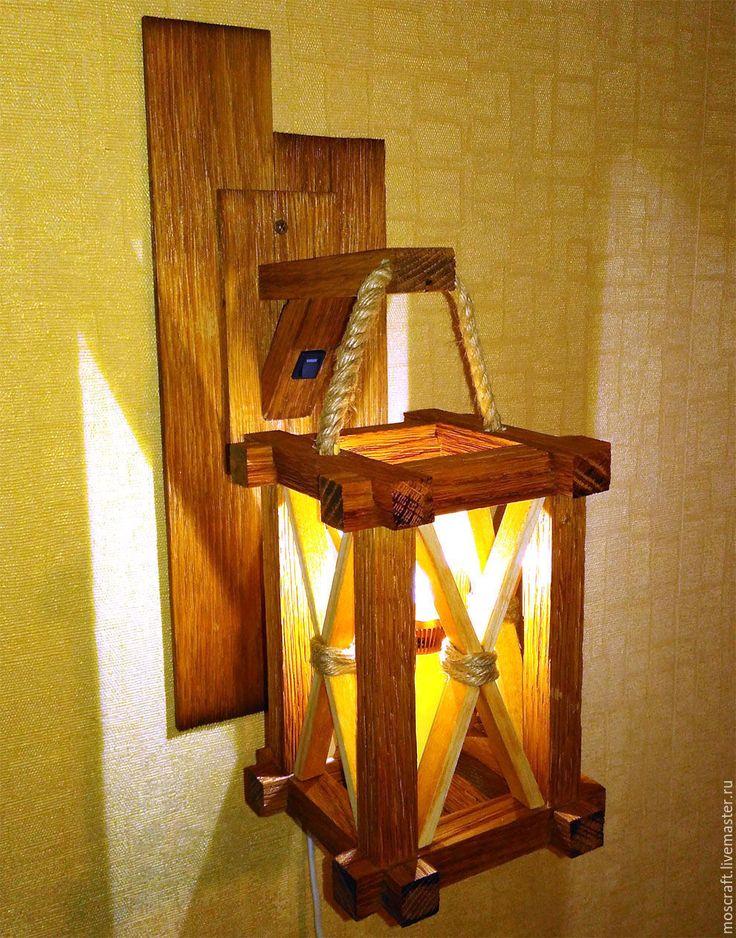 Купить Светильник - Фонарь - светильник, настенный, фонарь, рустик, ручная работа, деревянный светильник