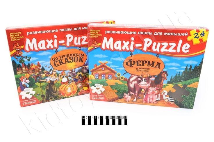 Пазли 24 maxi, детские куклы говорящие, детские магазины игрушек, детская брендовая одежда, развивающие игрушки от 1 года, шпионские игрушки, обучающие игры для детей
