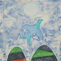 Bird, Chang Ucchin