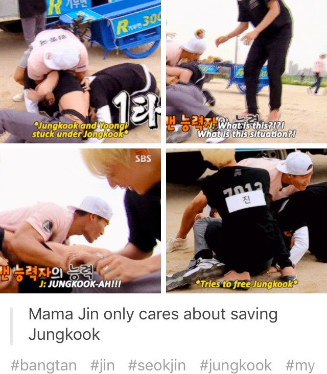 BTS on Running Man | jungkook: the favoured child