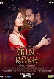 Bin Roye Drama Episode 5. A young woman is conflicted when she falls in love with a man who courts her friend.