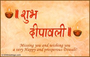 Happy Diwali Photos With Message
