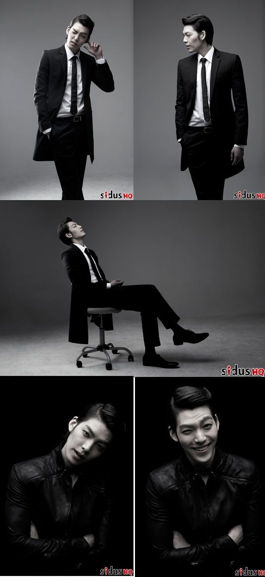 Kim Woo Bin from 'Gentleman's Class' sheds his rebellious student image