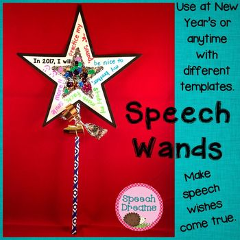 Free Wand Craft New Year's Resolutions Magical Speech {anytime craftivity}