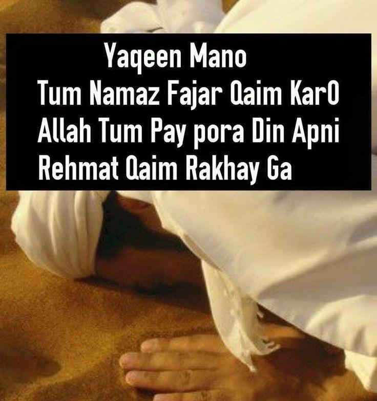 Fajr <3